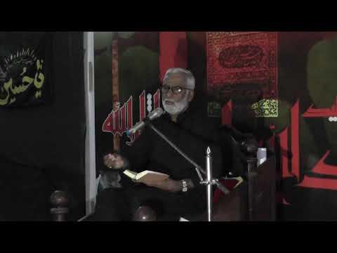 [05.Majlis] Topic: Tauheed | Engr Syed Hussain Moosavi - Sindhi