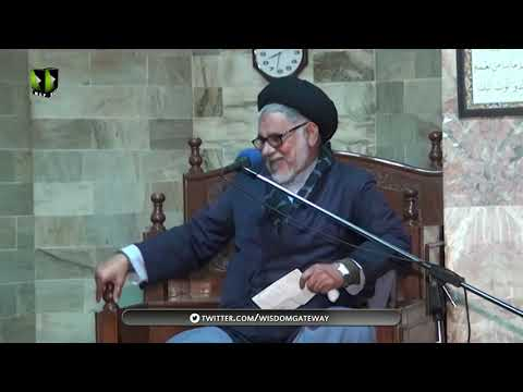 [05]Maqam o Manzilat e Dukhtar e Rasool(s.a.w.w)  | مولانا سیّد حسن ظفر نقوی | Urdu