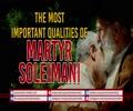 The Most Important Qualities of Martyr Soleimani | Imam Sayyid Ali Khamenei | Farsi Sub English