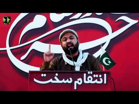 [Speech] Chelum Mudafayan-e-Haram | Shaheed Qasim Soleimani | Br. Arif Ali Jani - Urdu