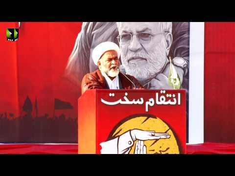 [Speech] Chelum Mudafayan-e-Haram | Shaheed Qasim Soleimani | Moulana Mukhtar Imami - Urdu