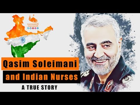 Qasim Soleimani and Indian Nurses | Indian Nurses In Iraq War | Imam Raza Shrine | Imamrazaur - Urdu