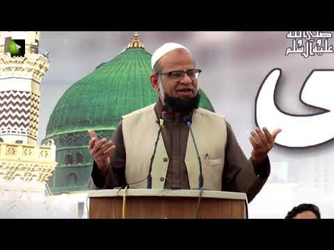 [Speech] Youm-e-Mustafa (saww) | Dr. Meraj ul Huda Siddiqui | University of Karachi - Urdu