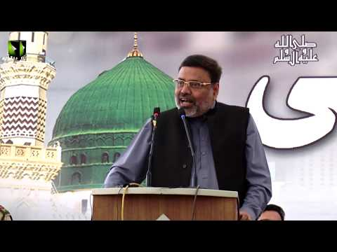 [Speech] Youm-e-Mustafa (saww) | Dr. Khliad Iraqi | University of Karachi - Urdu