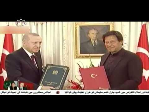 [14 Feb 2020] ترک صدر کا دورہ پاکستان - Urdu