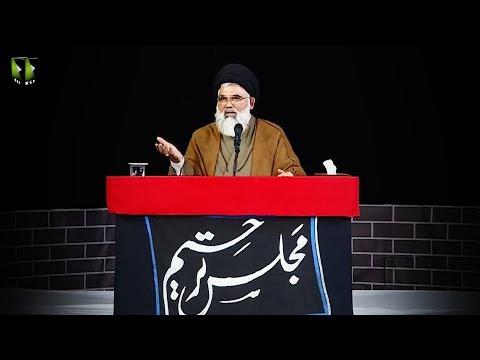 [Clip] Tilawat e Ayaat e Quran Kisay Kehtay Hain ? | H.I Syed Jawad Naqvi - Urdu