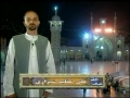 Dua ki Ahmiyat - Urdu