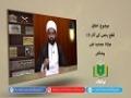 اخلاق   قطع رحمی کے آثار (1)   Urdu