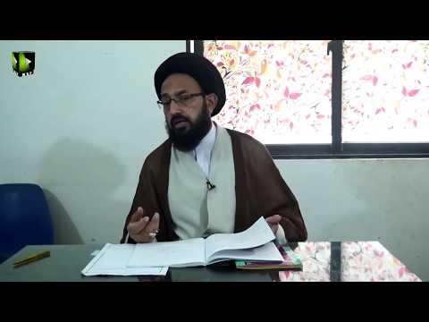 [Lecture 19] Elm -e- Irfan   علم عرفان   H.I Sadiq Raza Taqvi - Urdu
