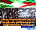 Ayatollah Khamenei\'s Important Friday Prayer Speech 2020 - Farsi sub English