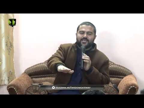 Nazaria e Imamat   حجّۃالاسلام مولانا محمد نواز   Urdu