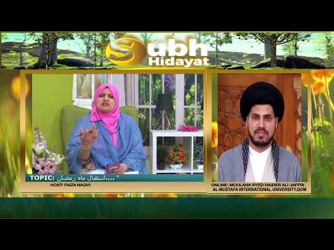 🎦 ماہِ رمضان میں غفلت باعثِ کفرانِ نعمتِ ماہِ رمضان - urdu