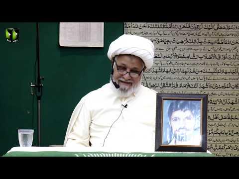 [04] Dars-e-Ikhlaaq   درس اخلاق   H.I Ghulam Abbas Raesi   11 March 2020 - Urdu