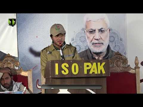 Tilawat e Kalam e Paak | برادر علی حیدر  ہاشمی | Urdu