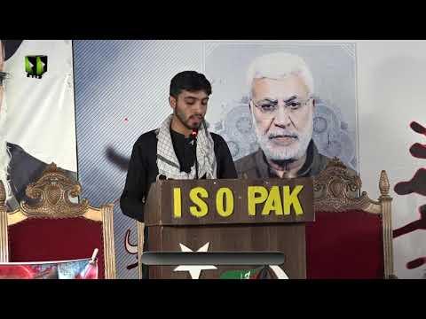 Naat e Rasool e Maqbool (s.a.w) | برادر مجتبٰی | Urdu