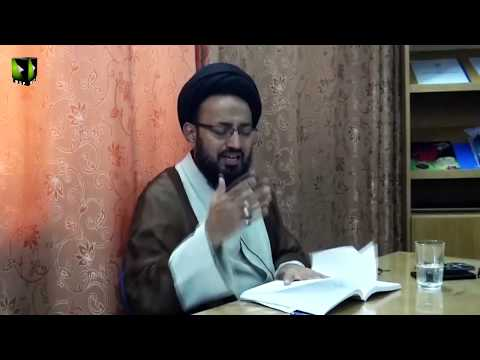 [Lecture 8] Tashayo Ka Taaruf | تشیع کا تعارف | H.I Sadiq Raza Taqvi - Urdu