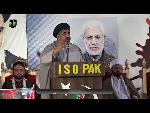 Madafian e Wilayat Conference   حجّۃالاسلام آغا حسین نجفی   Urdu
