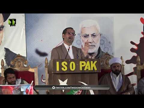 Madafian e Wilayat Conference | برادر سیّد ثاقب اکبر نقوی | Urdu