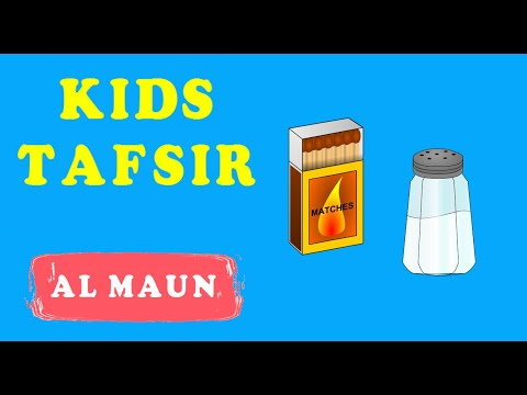 NEW SERIES !! Quran Tafsir for Kids - SURAT AL MAUN - English