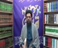 Dars 4 Quran Sura Yunus ayat 90   Sayed Mohammad Hasan Rizvi - Urdu