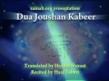 Dua Joushan Kabeer by Haaj Taheri - Arabic sub English