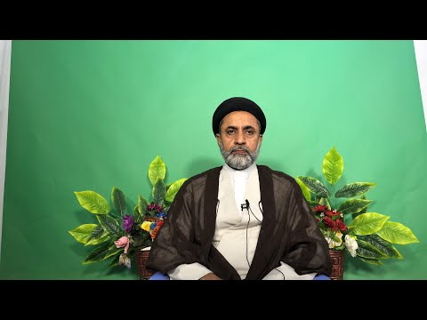 Lecture 2 || Islamic Thought In The Quran || Eemaan H.I hafiz Syed Muhammad Haider Naqvi Urdu