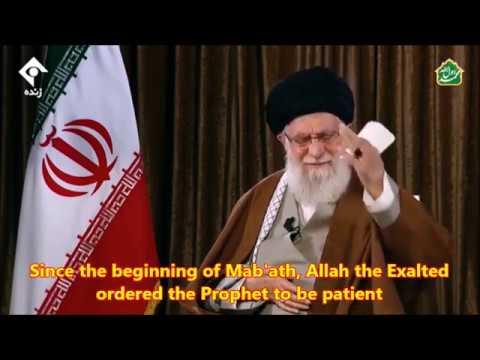 Ayatollah Khamenei:  - Farsi Sub English