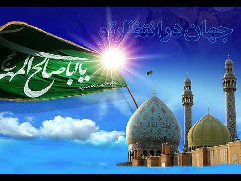 ولادت با سعادت امام زمانہ علیہ السلام اور دینی محافل - Urdu