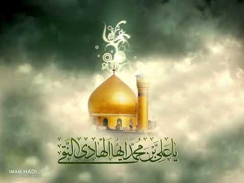 Seerat e Imam Ali Naqi a.s | 3rd part - Urdu