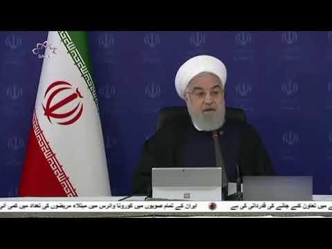 [01 Apr  2020] کورونا متاثرین کی تعداد کم ہو رہی ہے: اسلامی جمہوریہ ایران