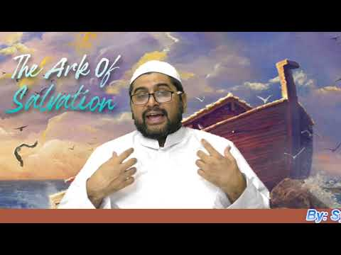 The Ark of Salvation. Lecture #6. Syed Arif Rizvi (English)