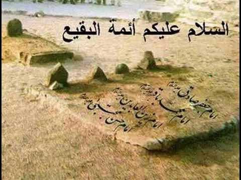 Majlis 2 zindegani e Hazrat Fatimah s.a - Urdu