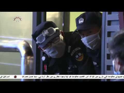 [08 Apr 2020] چین کے شہر ووہان میں لاک ڈاؤن کا خاتمہ - Urdu
