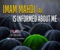 Imam Mahdi (A) Is Informed About Me | Imam Khomeini | Farsi Sub English