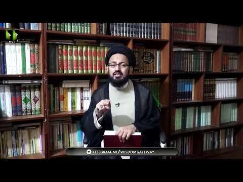 [Lecture 9] Tafsir-e-Mozuee | Noor Dar Quran | | H.I Sadiq Raza Taqvi - Urdu