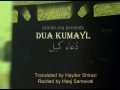 [Heart Sinking] Duaa Kumayl by Samavati - Arabic sub English
