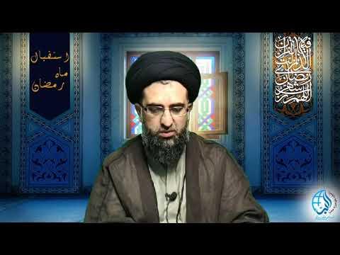 Syed Muhammad Hassan Rizvi - Dars 1, Khutba Shabaniya ki Sharah - Urdu