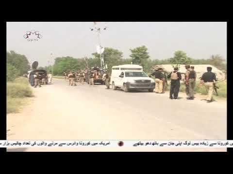 [20 Apr 2020] پاکستان میں دہشت گردوں کے خلاف کارروائی - Urdu