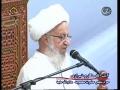 Tafseer-e-Quran - Lecture 2 - Ayatollah Naser Makarem Shirazi-2ndRamadan1430-Farsi