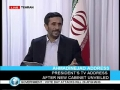 Ahmadinejad on role of women in Islamic society and their abilities - English
