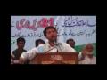 Ali Safdar Tarana - Labbaik Khamenaei - MWM Watan Defa Convention 2009 - Urdu