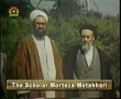 Shaheed Murtaza Mutahhari - Short Introduction - English