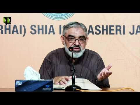 [1] Tafsir Dua-e-Iftetah | H.I Ali Murtaza Zaidi | Mah-e-Ramzaan 1441 - Urdu
