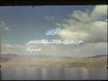 How Islamic Revolution Came in Iran?- Urdu Film - Part 1 of 4