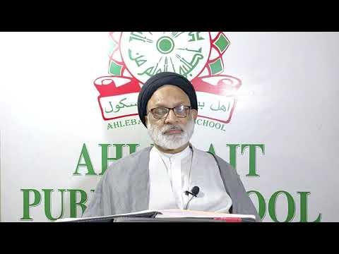 [Lecture 09] Maulana Syed Mohammad Askari  8th Ramadan 1441AH/2020 - Urdu