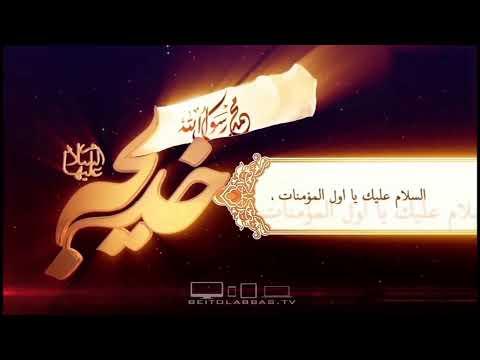 ماه مبارک رمضان کی لائیو نشریات Noor ul Wilaya Tv |Urdu
