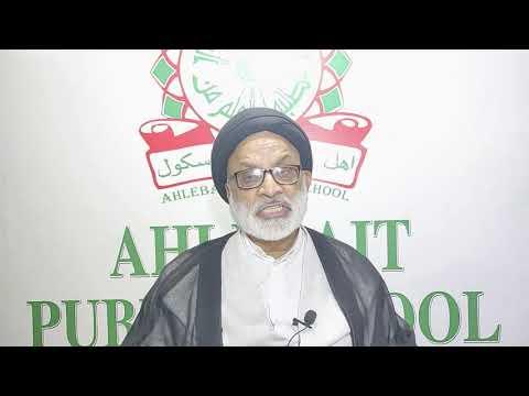 [Lecture 11] Wafat of Bibi Khadija - Maulana Syed Mohammad Askari - 10th Ramadan 1441AH/2020 - Urdu