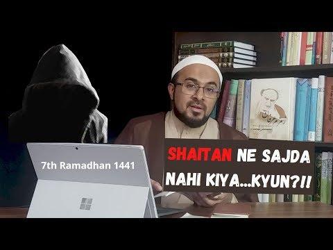 [7] Anbiya (as) Ki Tarbiyati Seerat- Hazrat Adam (as) - Insan Dunya Se Pehle - Urdu