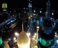 نور الولایہ لائیو نشریات 8 رمضان 1441 | Urdu