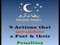 ***MUST KNOW*** NINE ACTIONS that invalidate a FAST - English